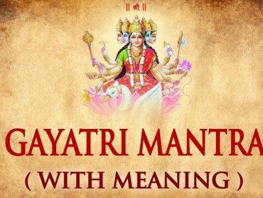 Божественное звучание gayatri mantra — deva premal