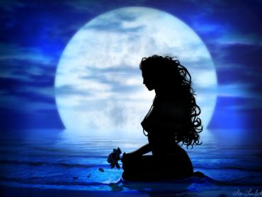 Лунные центры у женщин
